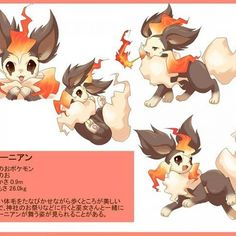 Pokemon X and Y New Eeveelution... Even tho there is already a fire - flareon. #Pokémon #Fakémon