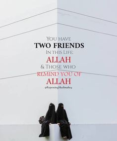 Quotes For Dp, Quran Quotes Love, Motivational Quotes For Students, Allah Quotes, Muslim Quotes, Qoutes, Beautiful Islamic Quotes, Islamic Inspirational Quotes, Islamic Quotes Friendship