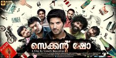 Second Show Movies Malayalam, Movie Posters, Film Poster, Billboard, Film Posters