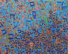 All Artwork - 2014 20 Psalms 20 Hebrew Text of in Blue and Other Colors on Gold   by Alyse Radenovic