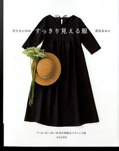 STYLISH-Wardrobe-Japanese-Book