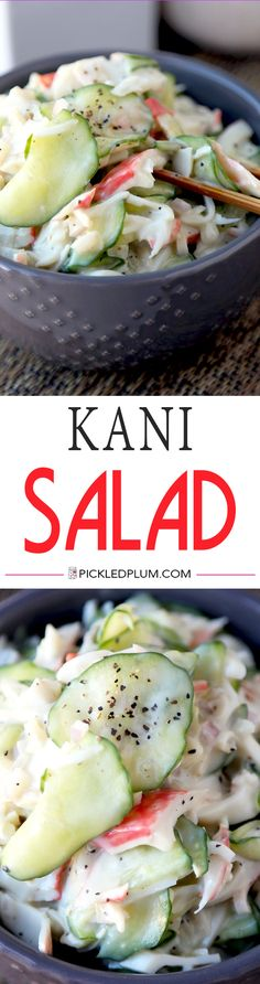 Kani Salad - This is a light and creamy kani (crab) salad with sweet and salty flavors your whole family will love – and it only takes 10 minutes to make from start to finish! Easy, Japanese, Recipe | pickledplum.com