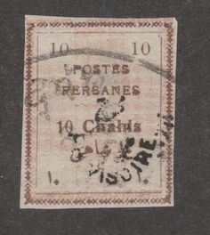 Iran stamp Scott# 426 Certified overprint, M. Sadri, #B1B | Stamps, Middle East, Iran | eBay!