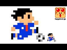 ソザイガローYouTubeチャンネル - YouTube Pixel Art サッカー選手  #icon #pixel #art #pixelart #Pixels #character #YouTube #soccer #football