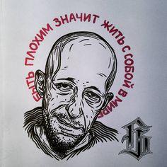 Антон Черняк Кровосток лайнворк графика