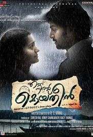 Ennu Ninte Moideen Full Movie Online Watch. Based on the real life love story of Moideen and Kanchanamala, which happened in 1960s in the backdrop of Calicut.