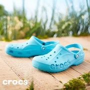up to 60% off! Take a look at the Crocs | Kids and Adults event on #zulily today!