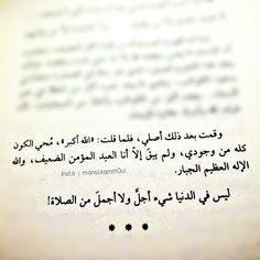 كتاب #من_حديث_النفس لـ #علي_الطنطاوي