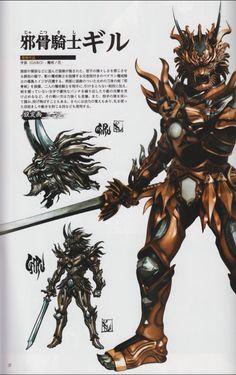 Evil Wicked Bone Wolf Knight-Giru