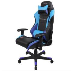 An overview of some of the best computer chairs for gaming comfortably. We take…