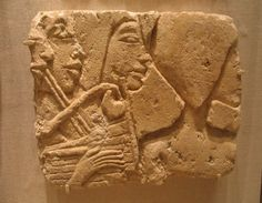Block of a Series of Musicians in Sunk Relief. New Kingdom, Amarna Period, Late XVIII Dynasty, ca. 1352-1336 B.C.
