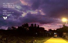 Today Photo From Cebu #Today_Photo From Cebu #Today's Photo with Jin Air #jinair #진에어 #세부 #Cebu #cebu