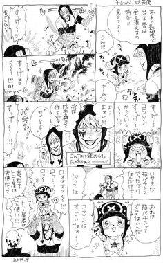 One Piece Comic, One Peace, One Piece World, Haha Funny, Otaku, Doodles, Naruto, Thankful, Kawaii