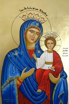 Another Syriac icon of The Theotokos