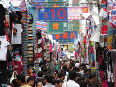 One of the many, many markets in Hong Kong and always busy.