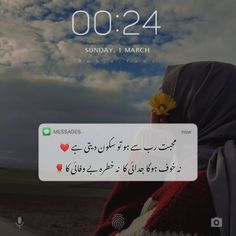Good Thoughts Quotes, Urdu Thoughts, Love Life Quotes, Best Love Quotes, Favorite Quotes, Poetry Quotes In Urdu, Best Urdu Poetry Images, Love Poetry Urdu, Urdu Quotes