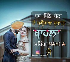 Dhaliwal ✔✔ Punjabi Couple, Punjabi Status, Punjabi Quotes, Krishna, Qoutes, Sad, Love, Words, Movie Posters