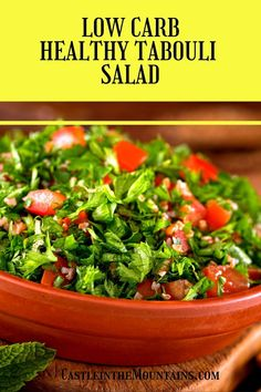 Low Carb Tabouli Salad with Hemp Hearts! This crisp veggie salad is made with hemp hearts, parsley, cucumbers, tomatoes, mint and seasoning. It's the perfect side salad or lunch and it only gets better with time. Great meal prep salad that you can eat all week! Quick Recipes, Low Carb Recipes, Healthy Dishes, Healthy Eating, Tabouli Recipe, Hemp Hearts, Gordon Ramsay, Side Salad, Jamie Oliver