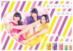 news_large_Perfume_pure_poster.jpg (610×431)