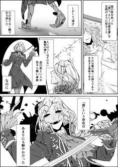 ガラス (@hNDXeAc7aLjLTAN) さんの漫画   46作目   ツイコミ(仮) Sad Comics, Identity Art, Aesop, Joseph, Fan Art, Manga, Anime, Fictional Characters, Twitter