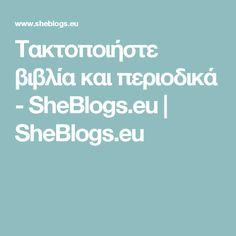 Τακτοποιήστε βιβλία και περιοδικά - SheBlogs.eu   SheBlogs.eu Recipes, Bible, Ripped Recipes, Cooking Recipes, Medical Prescription, Recipe