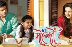 Spend your free time by watching online Yeh Hai Mohabbatein serial. To get more information visit https://vue-forums.uit.tufts.edu/user/editDone/379343.page