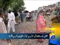 Geo News Headlines 11 Jul 2015 - 1600
