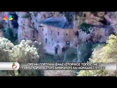 """Η Γορτυνία στην εκπομπή """"Μίλα"""" της Τατιάνας Στεφανίδου Greece, Youtube, Youtubers, Grease, Youtube Movies"""