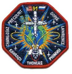 space mission patches | STS-91 Mission Patch