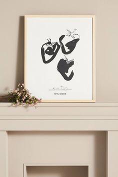 C'est Fruity Wall Art by Hôtel Magique Plexiglass Panels, Animal Art Prints, Black White Art, Unique Wall Art, Paper Goods, Painting Inspiration, Fine Art Paper, New Art, Wall Art Decor