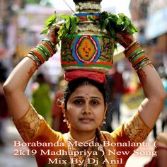 Borabanda Meeda Bonalanta ( Madhupriya ) New Song Mix By Dj Anil - NewDjsWorld. Dj Songs List, Dj Mix Songs, Love Songs Playlist, Remix Music, Dj Remix, Dj Music, Mp3 Music Downloads, Mp3 Song Download, Audio Songs