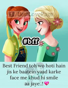 Absolutely right dabbbb n afff Fake Friend Quotes, Bff Quotes, Funny Quotes, Hindi Quotes, Crazy Friends, Fake Friends, Friends In Love, Dear Best Friend, Bestest Friend