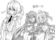 Read Kiếm trai thành gái from the story Touken Ranbu by (Ayami Yuki) with reads. Hot Anime Boy, Anime Art Girl, Anime Girls, Art Reference Poses, Drawing Reference, Kamigami No Asobi, Fan Anime, Gender Bender, Anime Poses