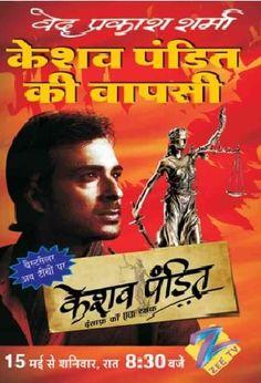 Free Download Keshav Pandit Ki Vapsi Ved Prakash Sharma Hindi Novel Pdf
