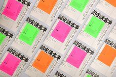 ZHIO ON, GONG KA SU ! Exhibition VI on Behance