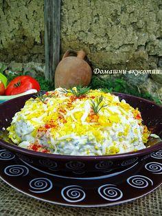 Домашни вкусотии: Янкина салата