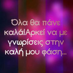 Greek quote about love
