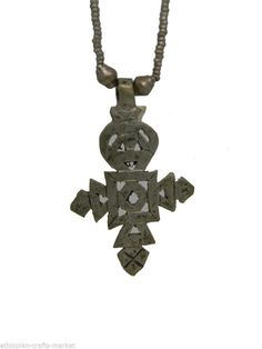 "Ethiopian Coptic Cross Pendant & Necklace (19"")"