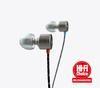 Calmer® – Flare Audio Ltd Tube Train, Hearing Protection, Sensitive Ears, Reduce Stress, Flare, Audio