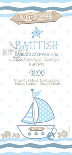 Προσκλητήριο Βάπτισης Καραβάκι PV195