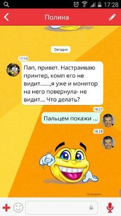 Андрей Баранников, Россия - Андрей Баранников, Россия