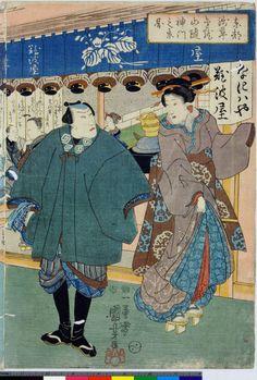 Woodblock print, triptych. Scene at gate of Asakusa temple (Sensoji). Nishiki-e on paper. (Right side)