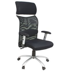Mesh Back Office Chair Adjustable Lumbar Contemporary Furniture Black Fabric New