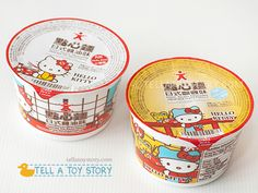 "Hello Kitty Instant Cup Noodles Can you resist food in cute packaging? I know I can't, especially when it comes in the form of Hello Kitty. I bought these instant cup noodles (Doll brand) at Play Asia and they only cost US$1 each. They are named ""Dim Sum Noodle"" (点心面) on the packaging"