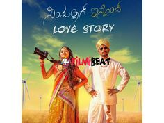 Look who is back!!! Suni, the director of blockbuster movie Simple Agi Ondh Love Story , Bahupar...