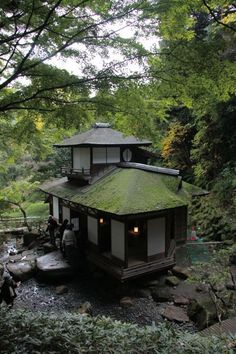 I would love to watch a Japanese tea ceremony & visit a tea house. Yokohama, Asian Architecture, Architecture Design, Garden Architecture, Katana Samurai, Japanese Tea House, Japanese Tea Ceremony, Tea Ceremony Japan, Japanese Design
