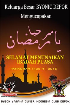 Marhaban Ya Ramadhan 1436 H - 2015 M
