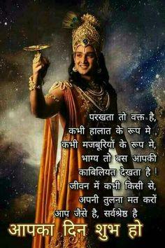 Mahabharat Pdf In Marathi