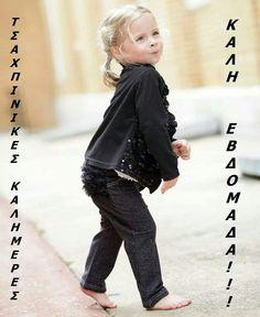 a2e4577d18762 Ternura Baby Girl Pants, Baby Girl Closet, Cute Baby Girl, Stretch Pants,