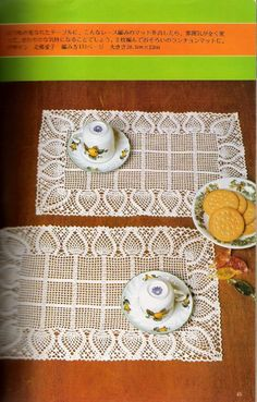 ISSUU - Ondori crochet lace № 02 by MinjaB